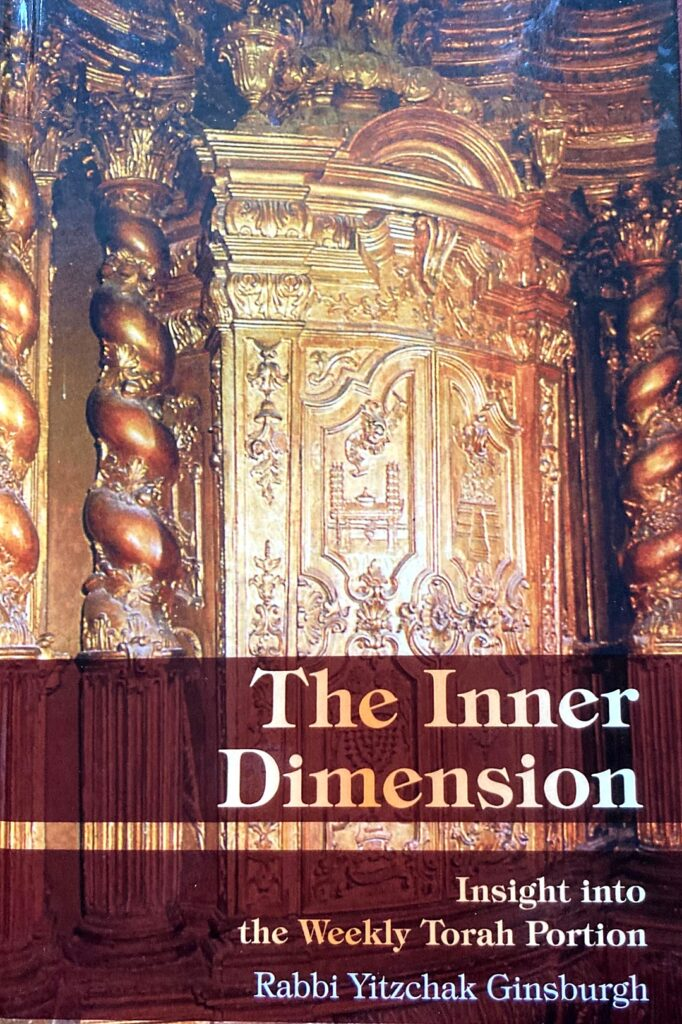 The Inner Dimension – Rabbi Yitzhak Ginsburgh's Book of Parasha Thoughts
